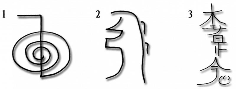 Trzy symbole reiki