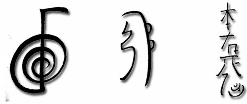Symbole Reiki mistrzyni Diane Stein z USA